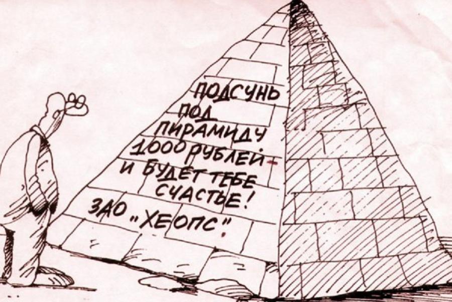 fin-pyramid.jpg