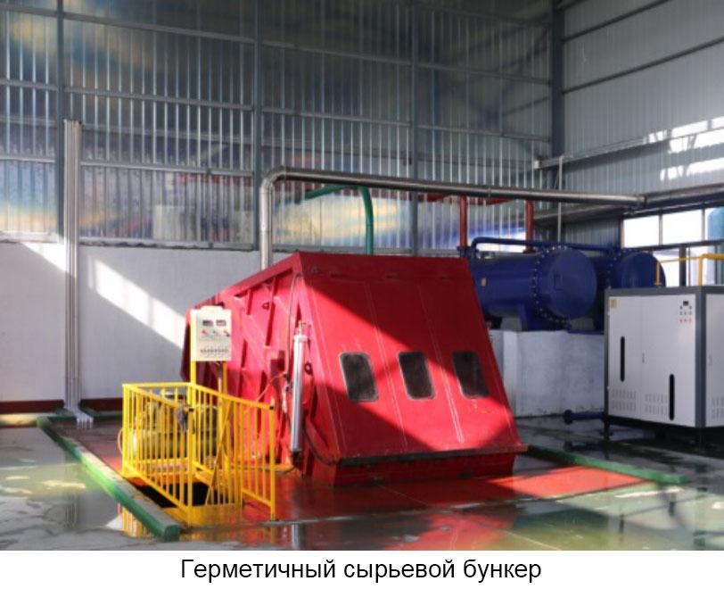герметичный сырьевой бункер.jpg